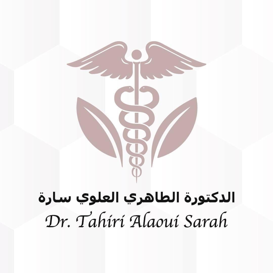 Dr. Sarah Tahiri Alaoui