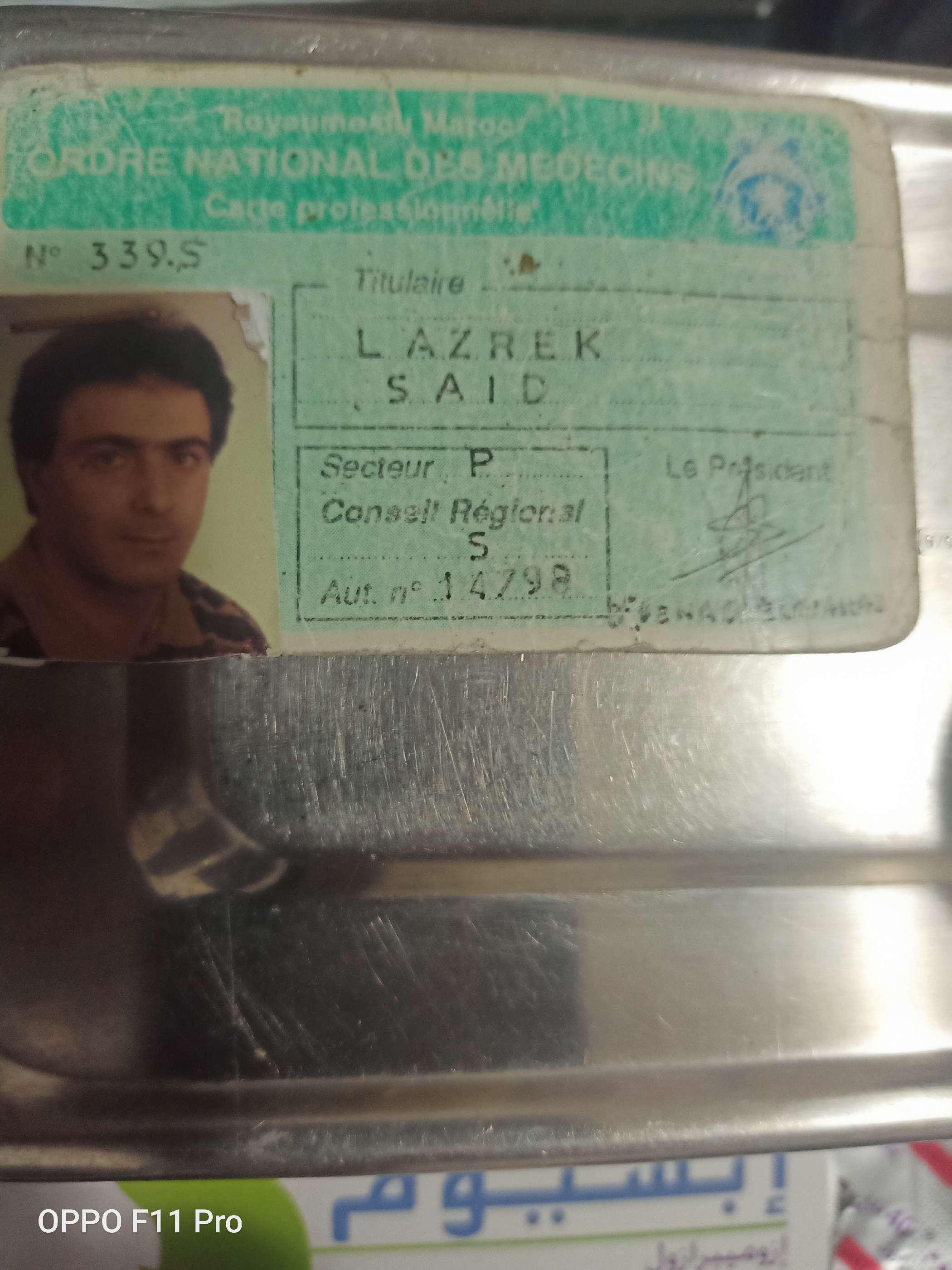 Dr. Said Lazrek
